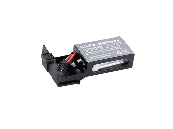 68021 - BATTERY ULTRADRONE compatible for TITAN
